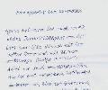 Galerie Text 04.jpg anzeigen.